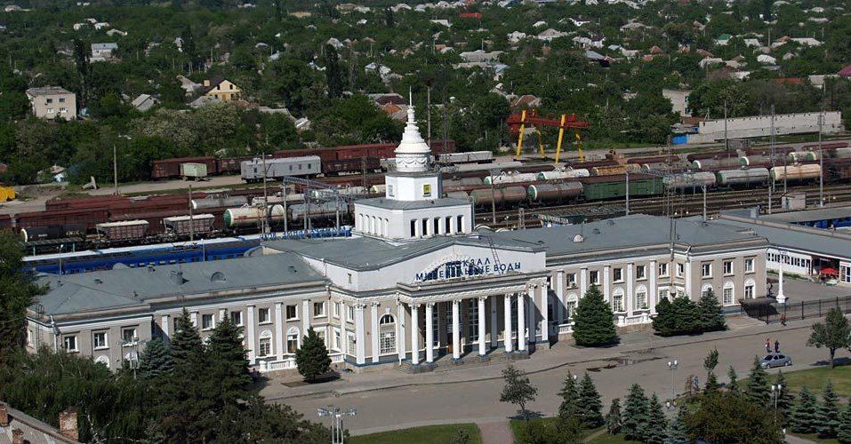 вокзал-в-минводах