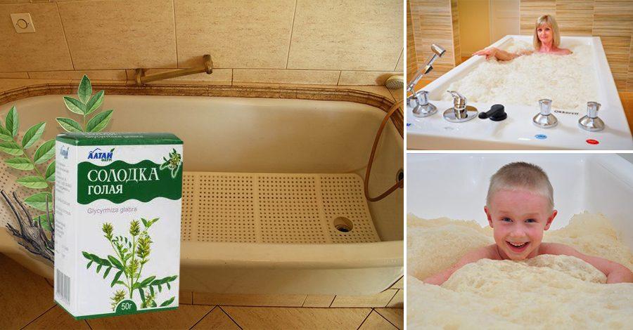 пенно-слодковые ванны в санаториях Кавказа